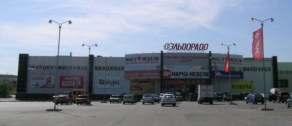 "Гипермаркет ""Эльдорадо"". Центральный район г.Волгоград"