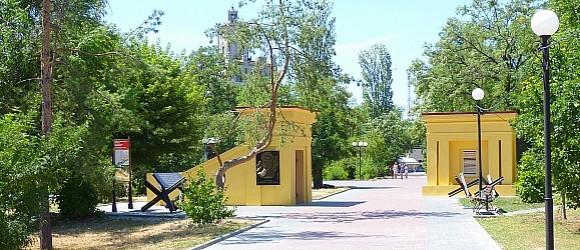 Командный пункт Городского комитета обороны и штаб МПВО