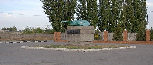 """мемориал """"Линия обороны 62-й армии на 19 ноября 1942 года"""""""