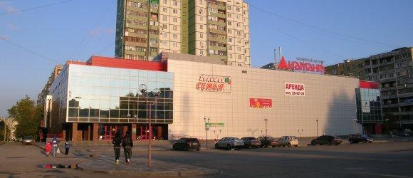 """Торговый центр """"Диамант"""" в Дзержинском районе г.Волгограда"""