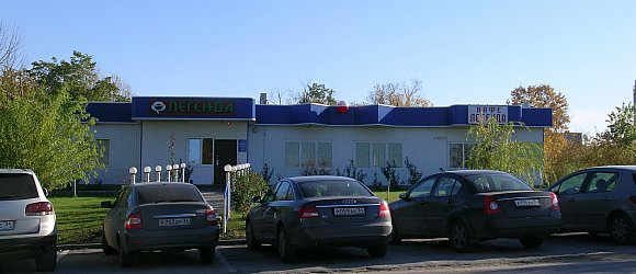 "Кафе ""Легенда"". Дзержинский район г.Волгограда"