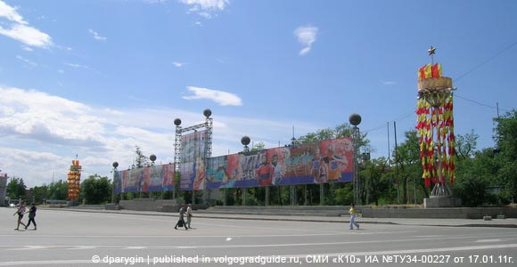 Площадь Павших Борцов. Центральный район г.Волгограда