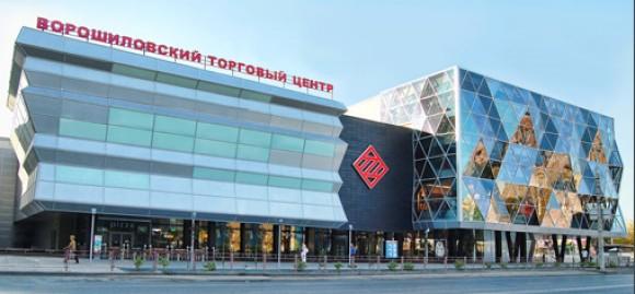 Ворошиловский торговый центр.
