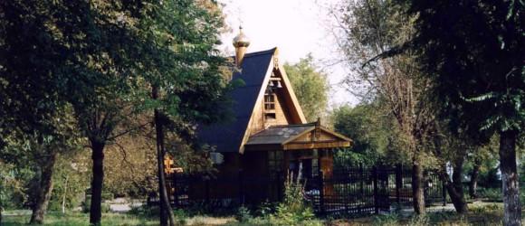 Часовня храма Иоанна Предтечи