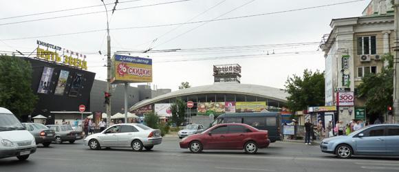 Продовольственный рынок Ворошиловского района г. Волгограда