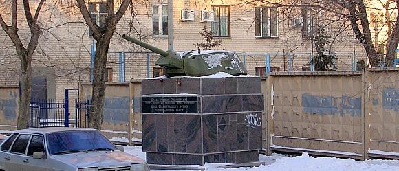 Мемориал «Линия обороны 62-й армии на 19 ноября 1942 года» ул. Советская.