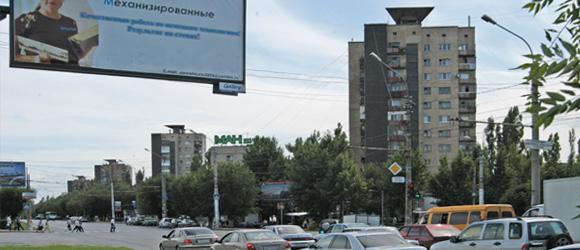 Улица Хоршева