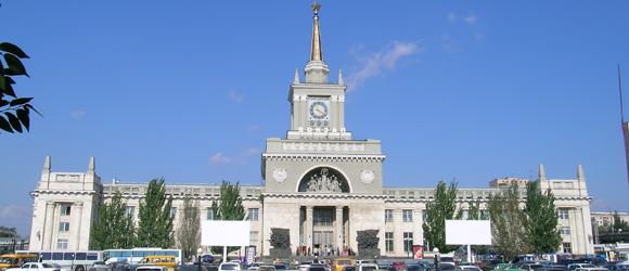 Железнодорожный вокзал. Центральный район г.Волгограда