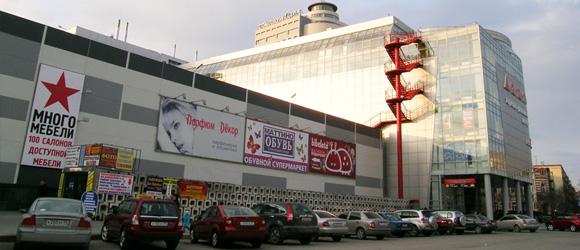 Диамант на Комсомольской