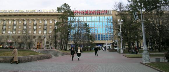 Центральный универмаг  Волгоград