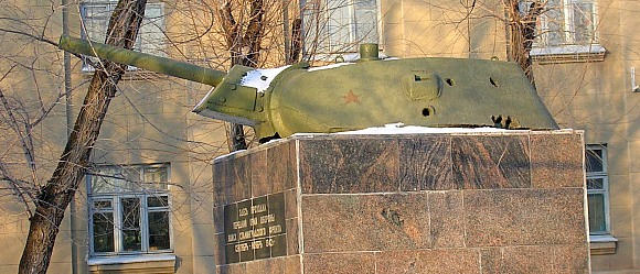 Мемориал «Линия обороны 62-й армии на 19 ноября 1942 года». площадь Ленина.