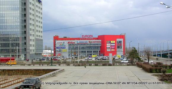 Europa City Mall Торгово-развлекательный комплекс  «ЕВРОПА СИТИ МОЛЛ» Волгоград