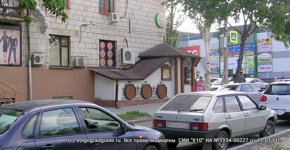 Бар Бочка в Волгограде