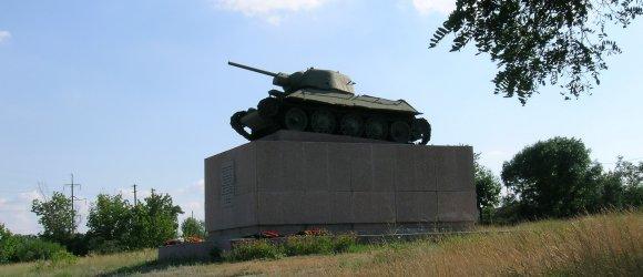 Танк Т-34 «Челябинский колхозник»
