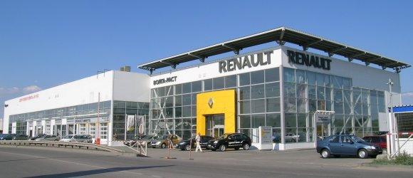 Автосалон RENAULT Волга-Раст