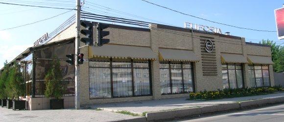Кафе-клуб «Эйфория» Волгоград