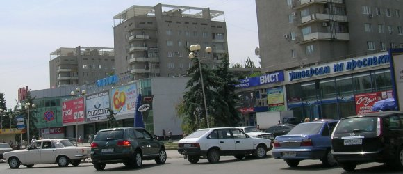 Центральный универмаг. г. Волжский