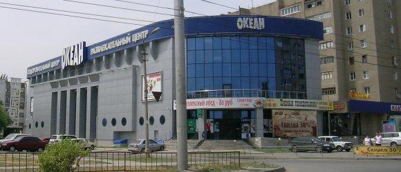 """Оздоровительный и развлекательный центр """"ОКЕАН"""". г. Волжский"""