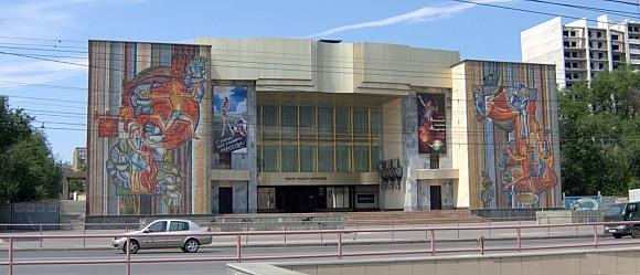 Театр юного зрителя Волгоград Ворошиловский район.