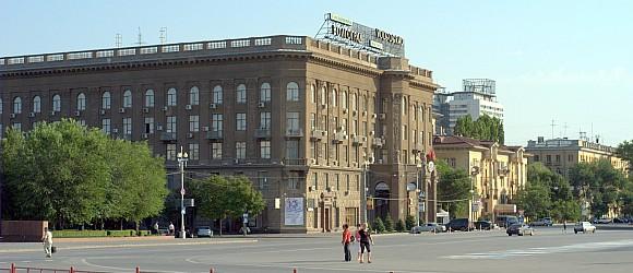 """Гостиница """"Волгоград"""""""