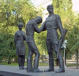 Памятник комсомольцам, защищавшим Сталинград