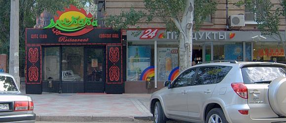 Ресторан Али-Баба Волгоград