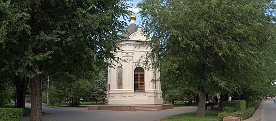 Часовня во имя Великого Князя Александра Невского