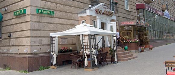 Кафе грузинской кухни На аллее
