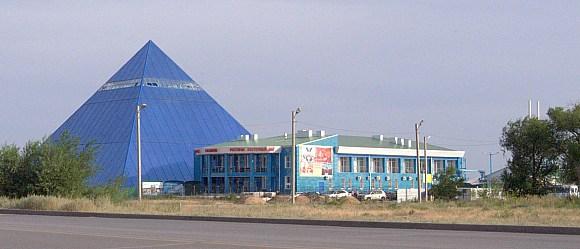 Аквапарк  Волжский