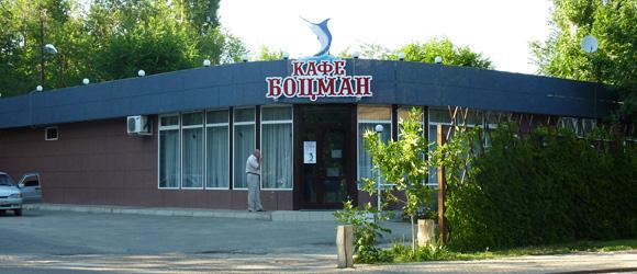 "Кафе ""Боцман"" в Тракторозаводском районе,  Спартановка"