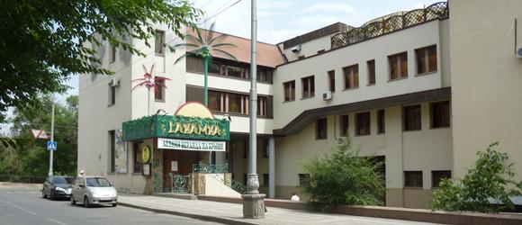 """Ресторан """"Лабамба"""" Волгоград"""