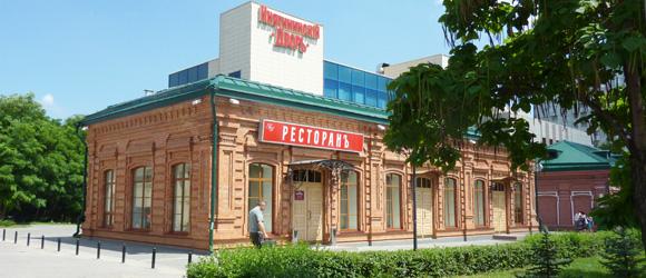 Ресторан Княгининский двор