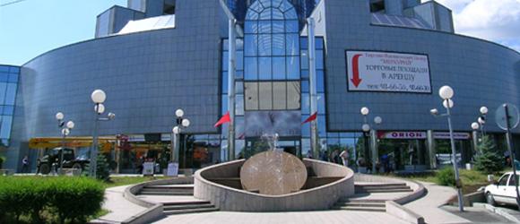 """Фонтан """"Монета""""  возле здания бывшего Агропромбанка ( торговый центр """"Меркурий"""")"""