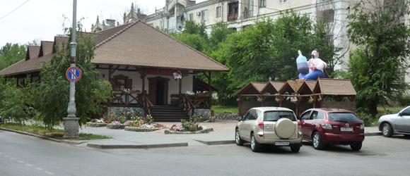 """Корчма """"Гуляй Поле"""" национальная украинская кухня"""