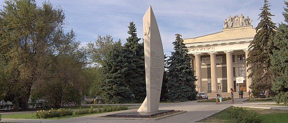 Стелла ВЛКСМ на Дворцовой площади