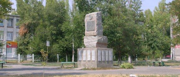 Приветственный знак бойцам Красной армии от народа Монголии