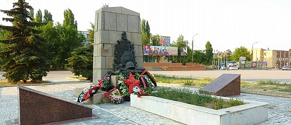 Памятник  воинам Красной армии, партизанам отдавших свою жизнь за свободу нашей Родины.