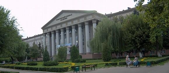 Волгоградская государственная сельскохозяйственная академия