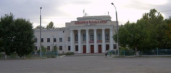 ДК им.Кирова Кировский район Волгоград