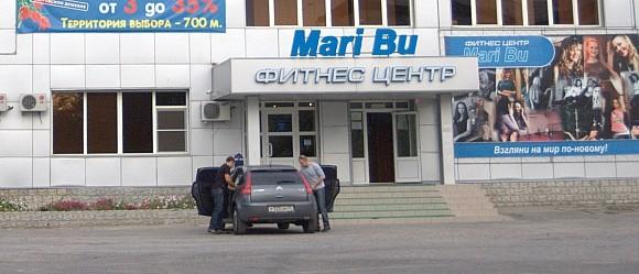 Фитнес центр Mari Bu г.Волгоград