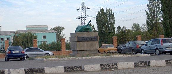 мемориал «Линия обороны 62-й армии на 19 ноября 1942 года» Волгоград Краснооктябрьский район