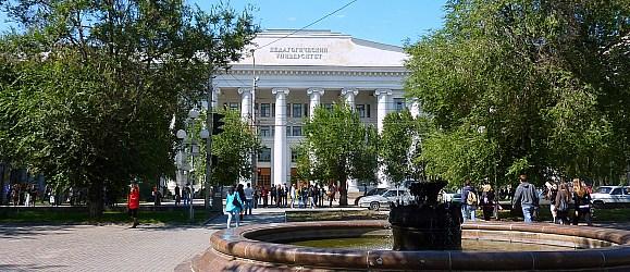 Волгоградский государственный педагогический университет.