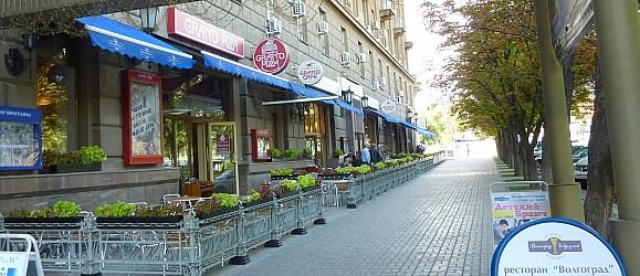 Гранд Кафе