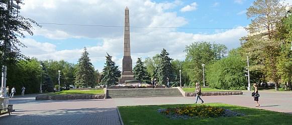 Памятник защитникам красного Царицына и Сталинграда
