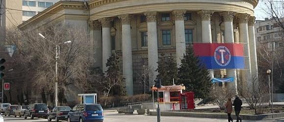 Волгоградский филиал Академии труда и социальных отношении (ВФ АТиСО)