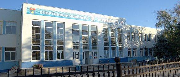 """Спорткомплекс """"Зенит"""""""
