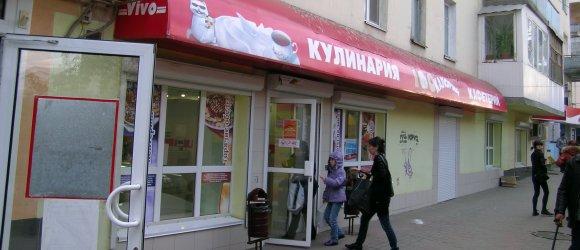 """Кулинария, кафетерий """"100 калорий"""". На Ополченской, недалеко от Тракорного рынка"""