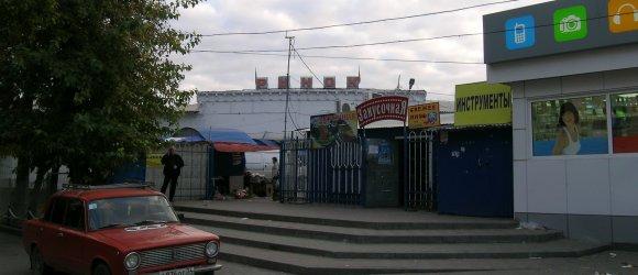 Продовольственный рынок Тракторозаводского района г. Волгограда