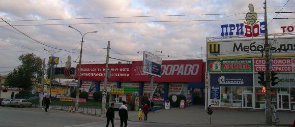 """Торговый центр """"ПРИВОЗ"""". г.Волгоград, Тракторозаводской район, около Тракторного рынка"""