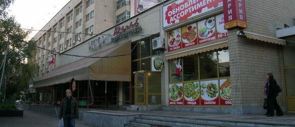 """Круглосуточный ресторан """"Южный"""""""